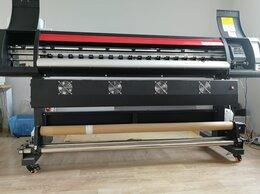 Полиграфическое оборудование - Широкоформатный принтер 1,6м...ОПТИМУС, 0