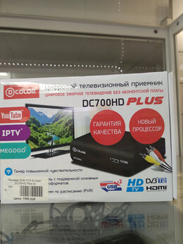 ТВ-приставки и медиаплееры - Ресивер DVB-T/T2 D-Color DC700HD Plus, 0