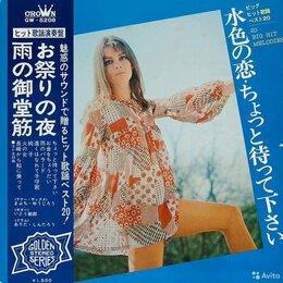 Виниловые пластинки - Виниловые пластинки (Япония) Тенор-сакс, 0