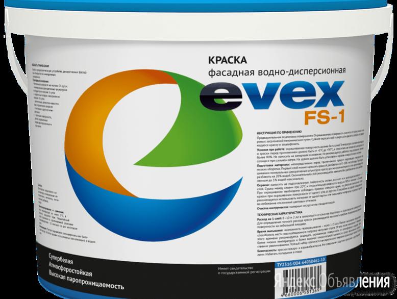 фасадные краски Россия Фасадные краски Evex (Эвекс) FS-1 по цене 1933₽ - Краски, фото 0
