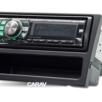 Переходная рамка CARAV 11-027 | 1 DIN, OPEL Meriva (2003-2010) по цене 1000₽ - Автоэлектроника и комплектующие, фото 1