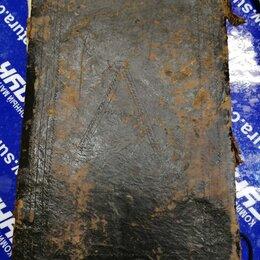 Антикварные книги - Жития святых (Четьи-Минеи,на 3 месяца. 1856 г., 0