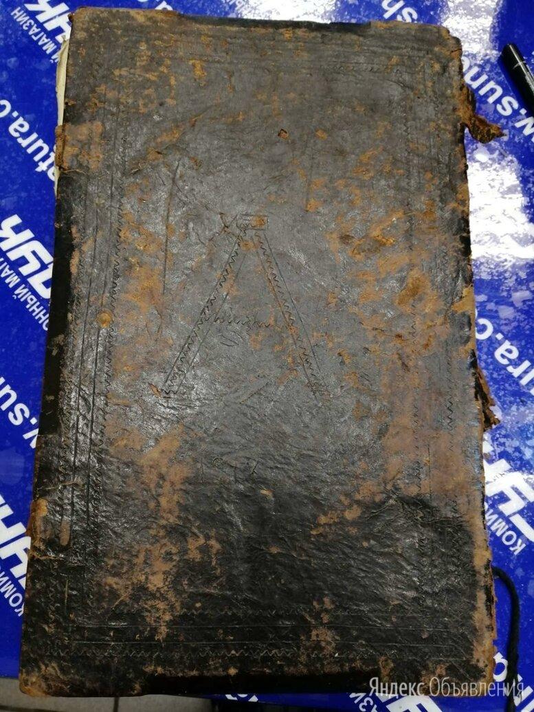 Жития святых (Четьи-Минеи,на 3 месяца. 1856 г. по цене 100000₽ - Антикварные книги, фото 0