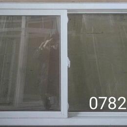 Готовые конструкции - Пластиковое окно (б/у) 850(в)х1450(ш), раздвижное, 0