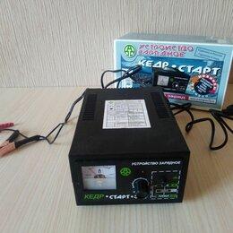 Автоэлектроника и комплектующие - Зарядное устройство авто АКБ, 0