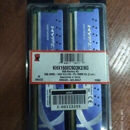 Модули памяти - Kingston HyperX Genesis 8GB DDR3, 0