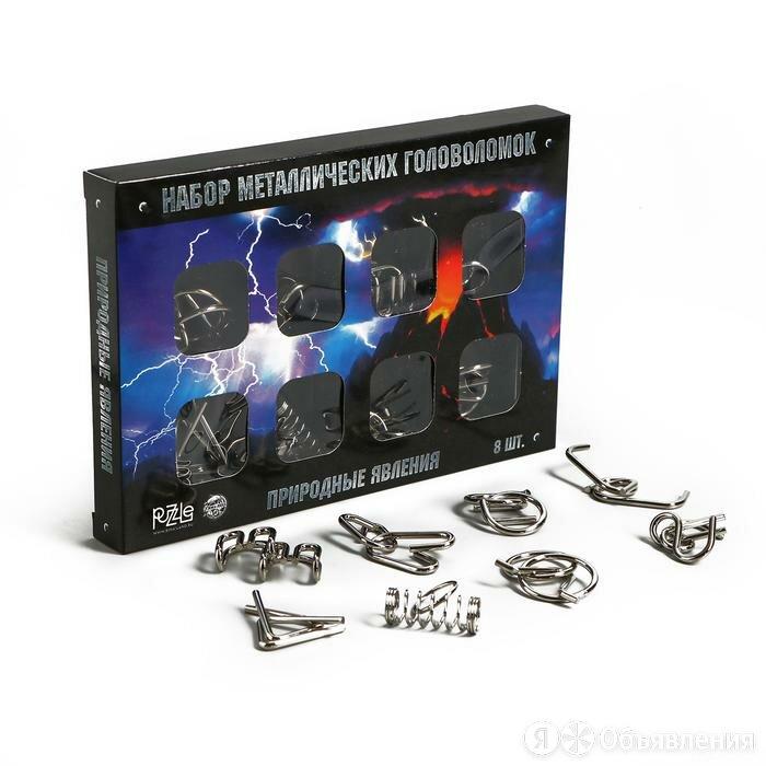 Металлические головоломки 8 шт. по цене 490₽ - Игрушечное оружие и бластеры, фото 0