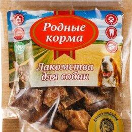 Лакомства  - Родные корма 50 г лакомство для собак, 0