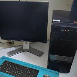 Настольные компьютеры - Игровой ПК 4х ядерный 8gb HDD 500GB  Radeon HD 7770 DDR5 + монитор ЖК 20 дюймов, 0