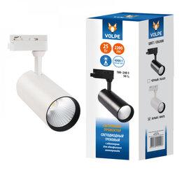 Споты и трек-системы - Трековый светодиодный светильник-прожектор Volpe ULB-Q276, 0