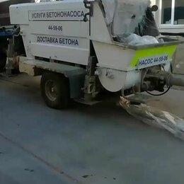 Спецтехника и спецоборудование - услуги бетононасоса, 0