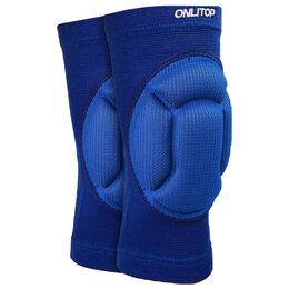 Спортивная защита - ONLITOP Наколенники волейбольные, размер М, цвет синий, 0