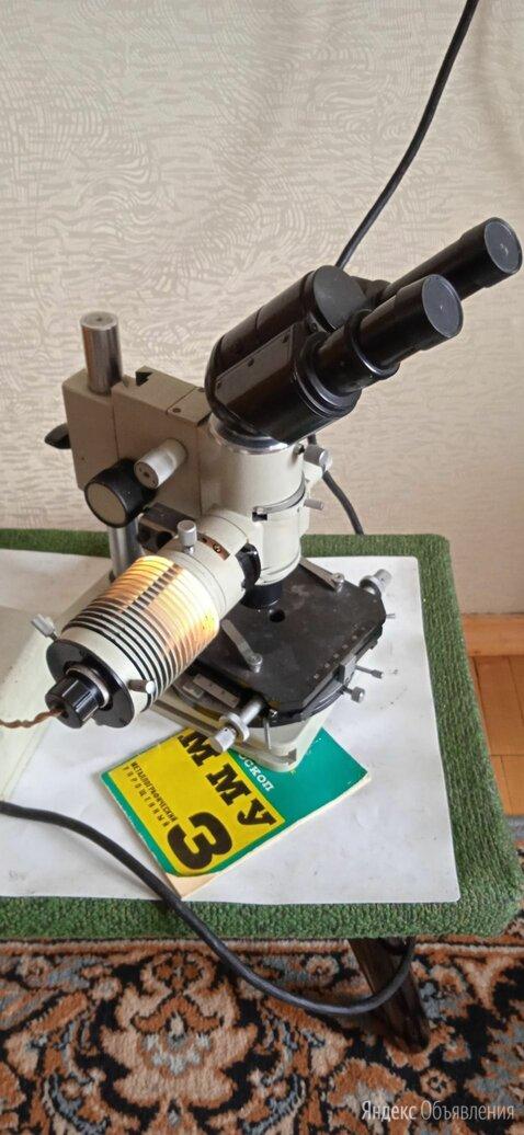– металлографический микроскоп ММУ3 по цене 18000₽ - Микроскопы, фото 0