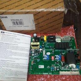 Оборудование и запчасти для котлов - Электронная плата управления DBM33B для котлов Ferroli 39848642, 0