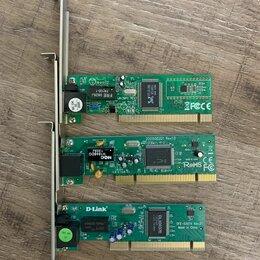 Сетевые карты и адаптеры - Сетевая карта pci, 0