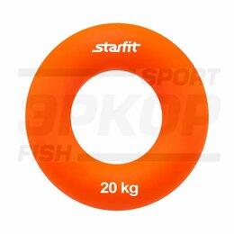 Эспандеры и кистевые тренажеры - Эспандер кистевой Starfit Кольцо 7 см (х4), 0