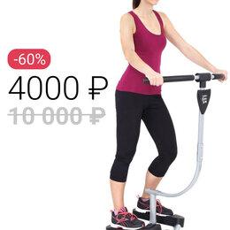 Степперы - Степпер поворотный Live Active Cardio Slim, 0