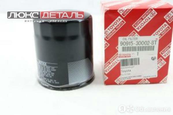 TOYOTA-LEXUS 90915300028T Фильтр масляный Toyota Land Cruiser 80 1990-1998  по цене 1197₽ - Отопление и кондиционирование , фото 0