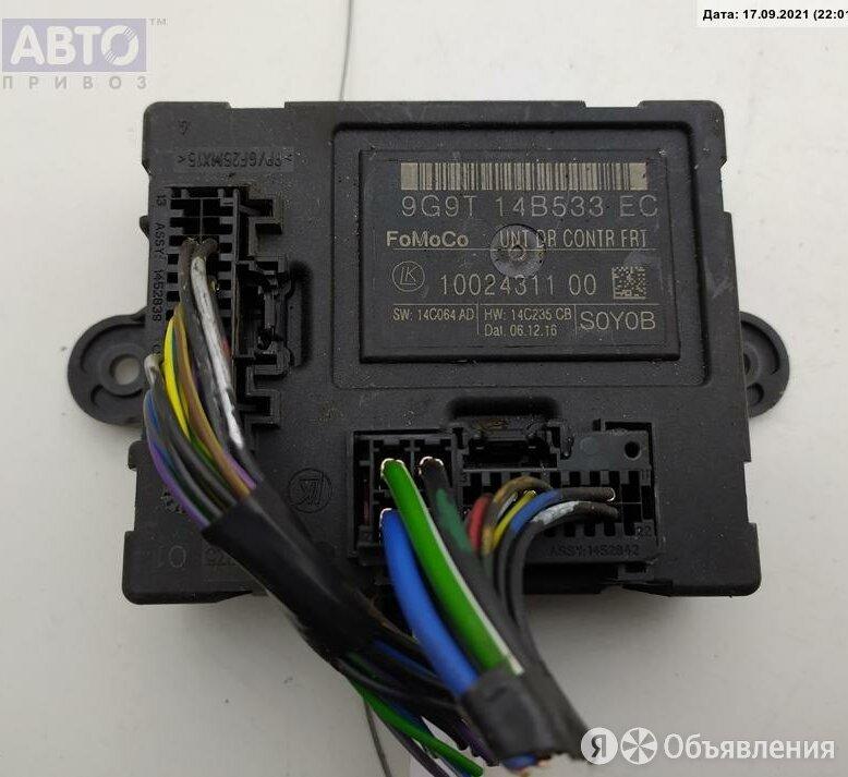 Блок управления Ford S-Max 2л Дизель TD 9G9T-14B533-EC по цене 1000₽ - Двигатель и топливная система , фото 0