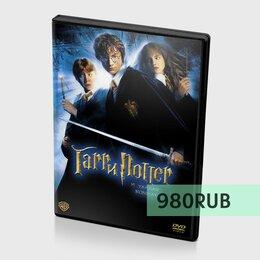 Музыкальные CD и аудиокассеты - Гарри Поттер и Тайная комната, 0