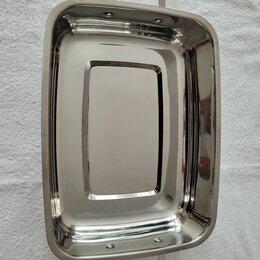 Посуда для выпечки и запекания - Противень VITESSE Франция, 0