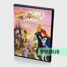 Видеофильмы - Фильмы на DVD (49), 0