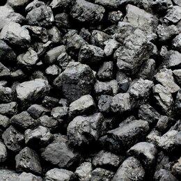 Уголь - Уголь рядовой, отборный, орех, грохоченый с доставкой, 0