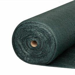 Заборчики, сетки и бордюрные ленты - Сетка затеняющая , 0