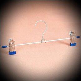 Вешалки-плечики - Вешалка металлическая с прищепками, 0