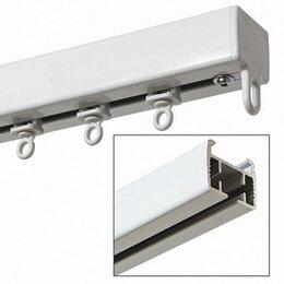 Карнизы и аксессуары для штор - Карниз алюминиевый  для тяжелых штор весом до 100кг., шина Глайд, 0