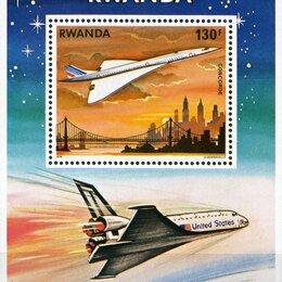 Марки - Космос. Авиация. Руанда 1978 г., 0