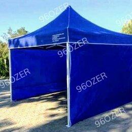 Тенты - Тент беседка шатер, 0