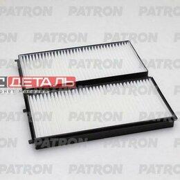 Отопление и кондиционирование  - PATRON PF2448 Фильтр салона к-кт 2 шт. BMW 7 E65,E66 01-/ROLLS-ROYCE PHANTOM ..., 0
