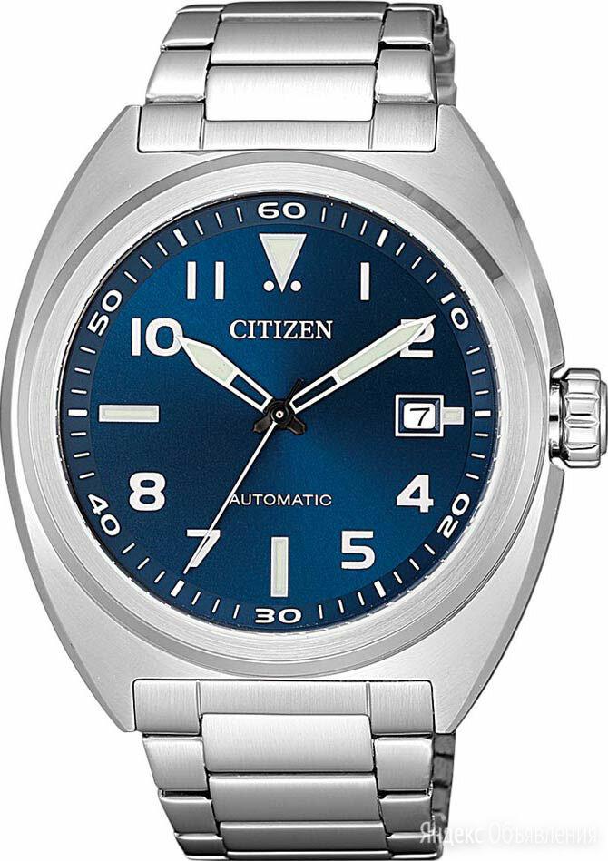 Наручные часы Citizen NJ0100-89L по цене 24240₽ - Умные часы и браслеты, фото 0