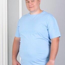 Футболки и майки - Мужская футболка однотонная большой размер, 0