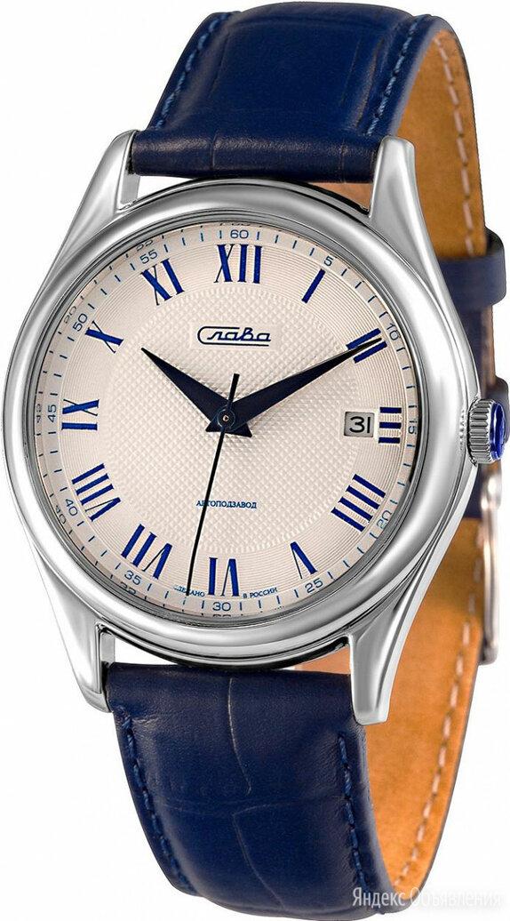 Наручные часы Слава 1490852/300-8215 по цене 15220₽ - Наручные часы, фото 0