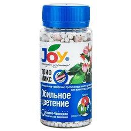 Удобрения - Удобрение JOY Трио Микс Обильное цветение, 0