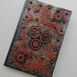 Бумажная продукция - Ежедневник стимпанк , 0