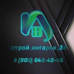 Прочие услуги - Анимированный логотип, 0