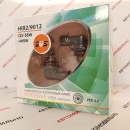 Электрогенераторы и станции - Галогенные лампы SVS Intensive+130% 12V HIR2/9012, 0