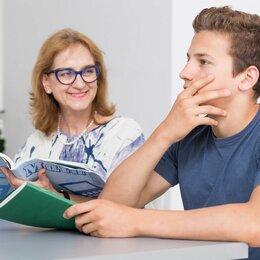 Наука, образование - Подготовка к ЕГЭ по информатике, 0