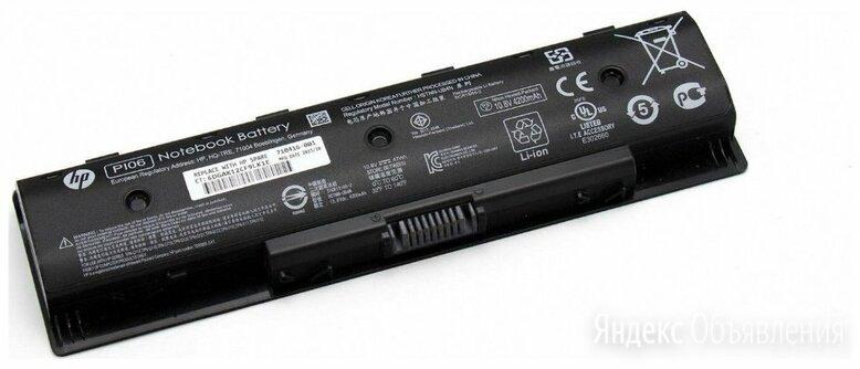 Аккумулятор для ноутбука HP  Envy 15-j151nr 10.8V, 4200mah по цене 2750₽ - Блоки питания, фото 0