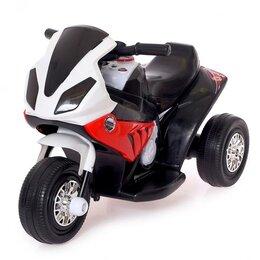Электромобили - Детский электромобиль «Байк», цвет красный, 0