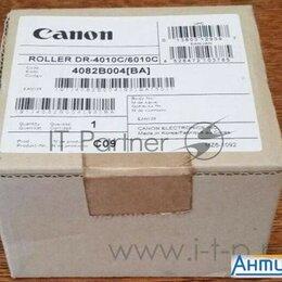 Принадлежности и запчасти для станков - Комплект запасных роликов  подачи, разделения  Exchange Roller Kit For Dr 401..., 0