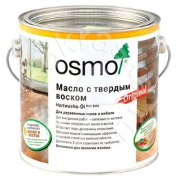 Масла и воск - Масло для дерева Osmo, 0