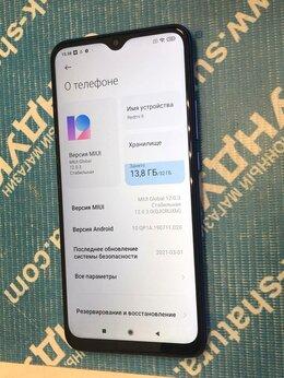 Мобильные телефоны - Смартфон Xiaomi Redmi 9 3/32GB (NFC), фиолетовый, 0