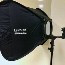 Аксессуары для фотовспышек - Софтбокс для вспышек Lastolite Ezybox II 60х60, 0