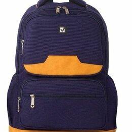 Рюкзаки - Рюкзак BRAUBERG, 0