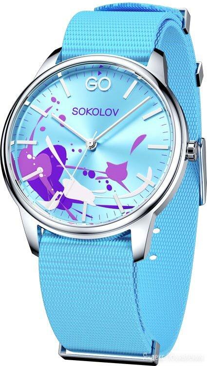 Наручные часы SOKOLOV 326.71.00.000.10.05.2 по цене 5390₽ - Наручные часы, фото 0