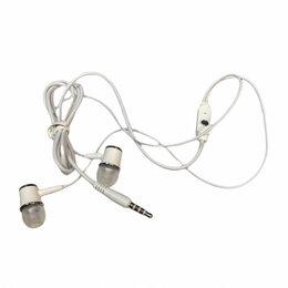 Наушники и Bluetooth-гарнитуры - Наушники Langsdom R21, серебро, 0